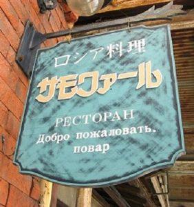 kouryu10_01