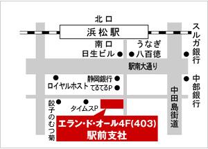 マリアージュ浜松駅前相談室地図