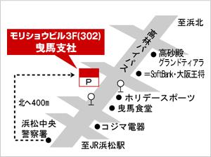 マリアージュ・ひくま相談室地図